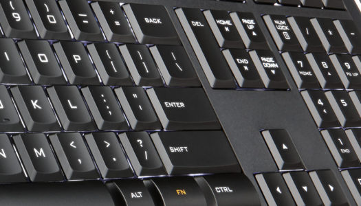Logitech Illuminated Keyboard – Can you see the light?